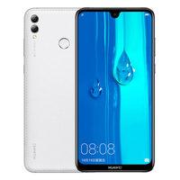 现货/下单立减Huawei/华为 畅享 MAX手机7.12英寸全面屏华为手机华为官方旗舰店大电池荣耀8xmax畅享9plus (¥1095)