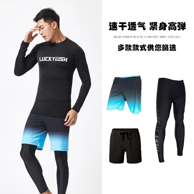 韩国潜水裤男分体紧身防晒泳裤速干沙滩裤短裤冲浪游泳浮潜九分裤