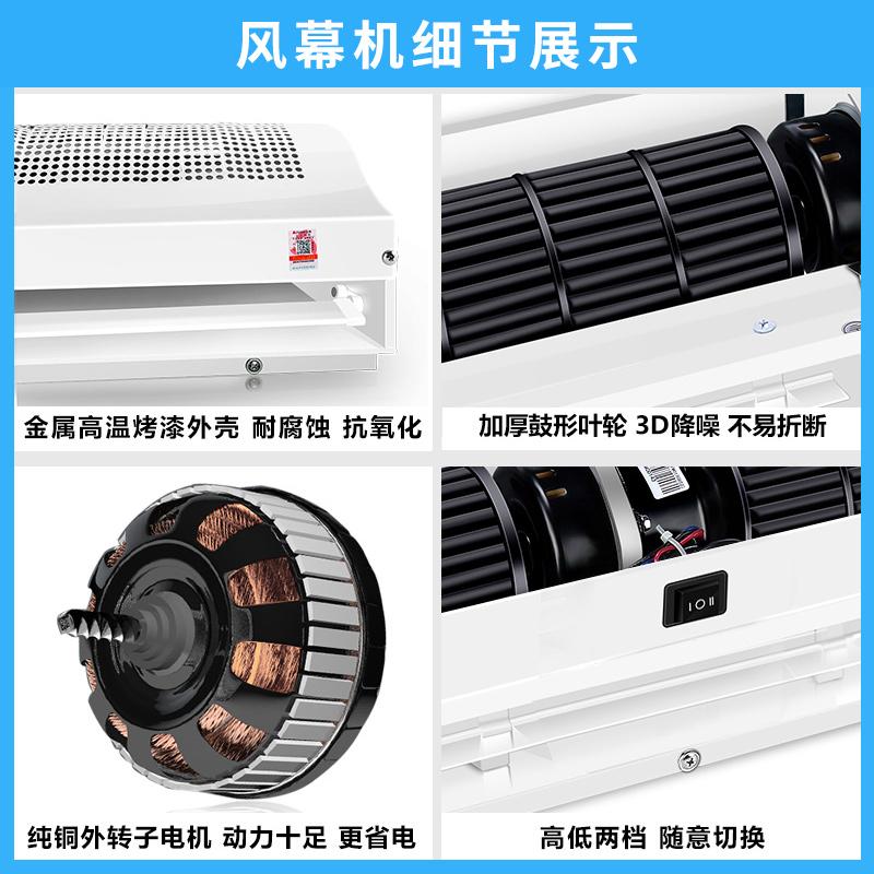 志高风幕机商用静音正品门口风帘机0.9/1.2米1.5米1.8米2米空气幕