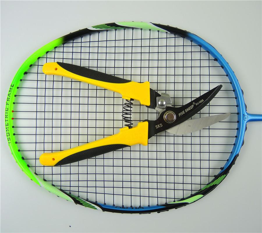 羽毛球拍網球拍專用剪線工具 穿線機 拉線機 穿線工具 斜口大剪刀