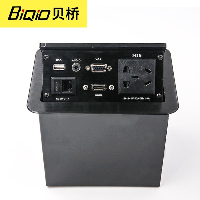 贝桥L0416气动式桌面插座 多媒体面板免焊直插hdmi VGA USB插座