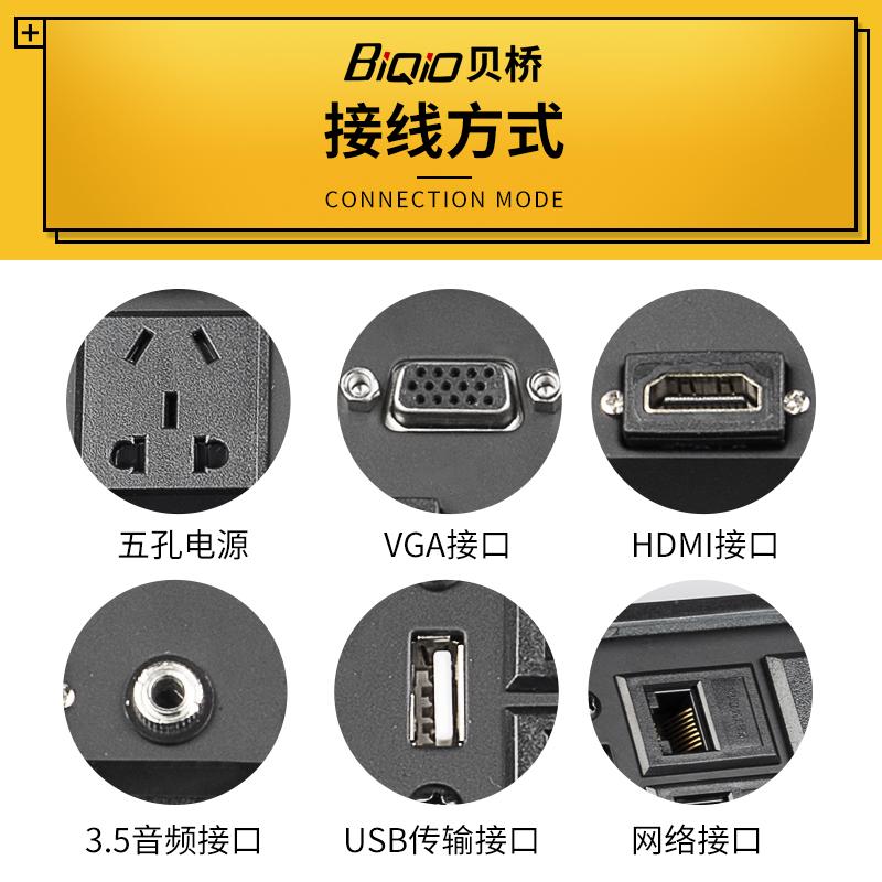 贝桥K514多媒体桌面插座弹起式hdmi多功能会议桌嵌入式插线盒带线