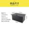 贝桥LC-0419 多媒体桌面插座hdmi高清五孔电源多功能办公桌信息盒