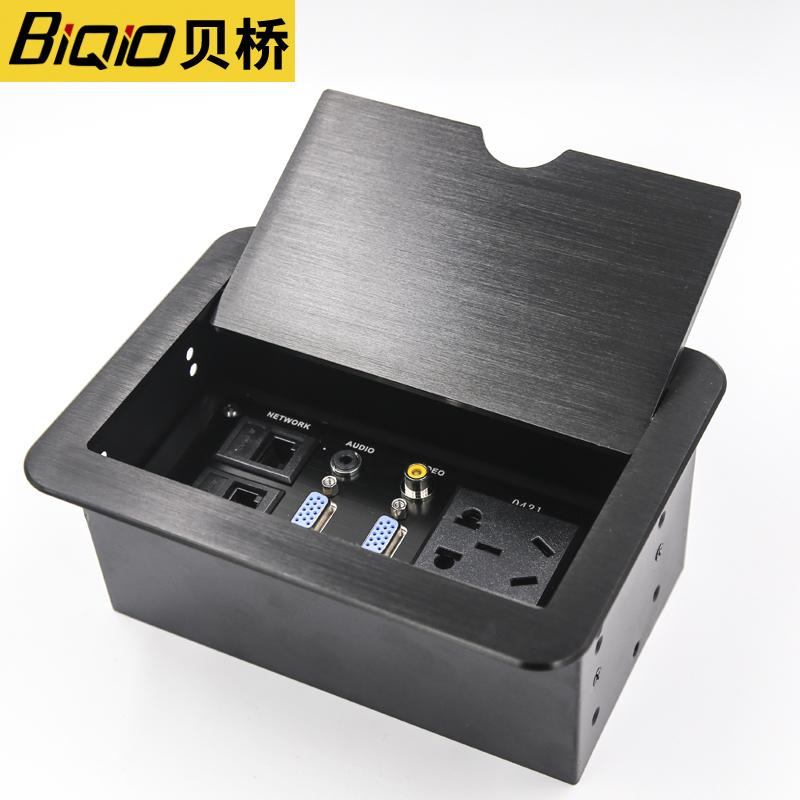 贝桥 LC-0421多媒体桌面插座 双VGA 3.5音频电源网络接线盒子