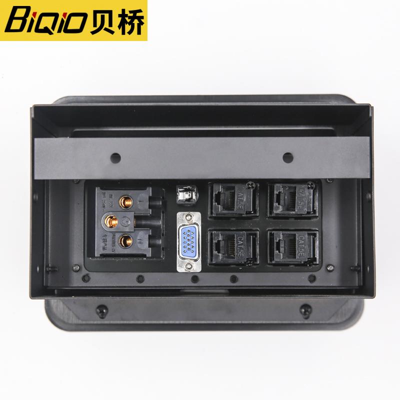 贝桥 LC-0422多媒体插座嵌入式翻盖办公桌插电源网络3.5音频插座