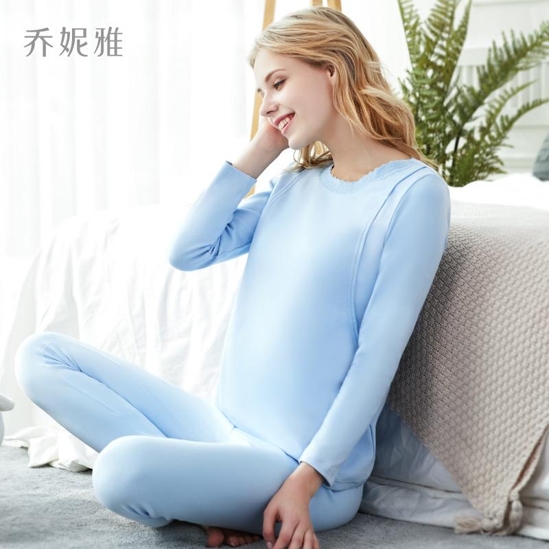 孕妇秋衣秋裤套装纯棉家居服睡衣产后哺乳喂奶衣冬加厚保暖内衣女