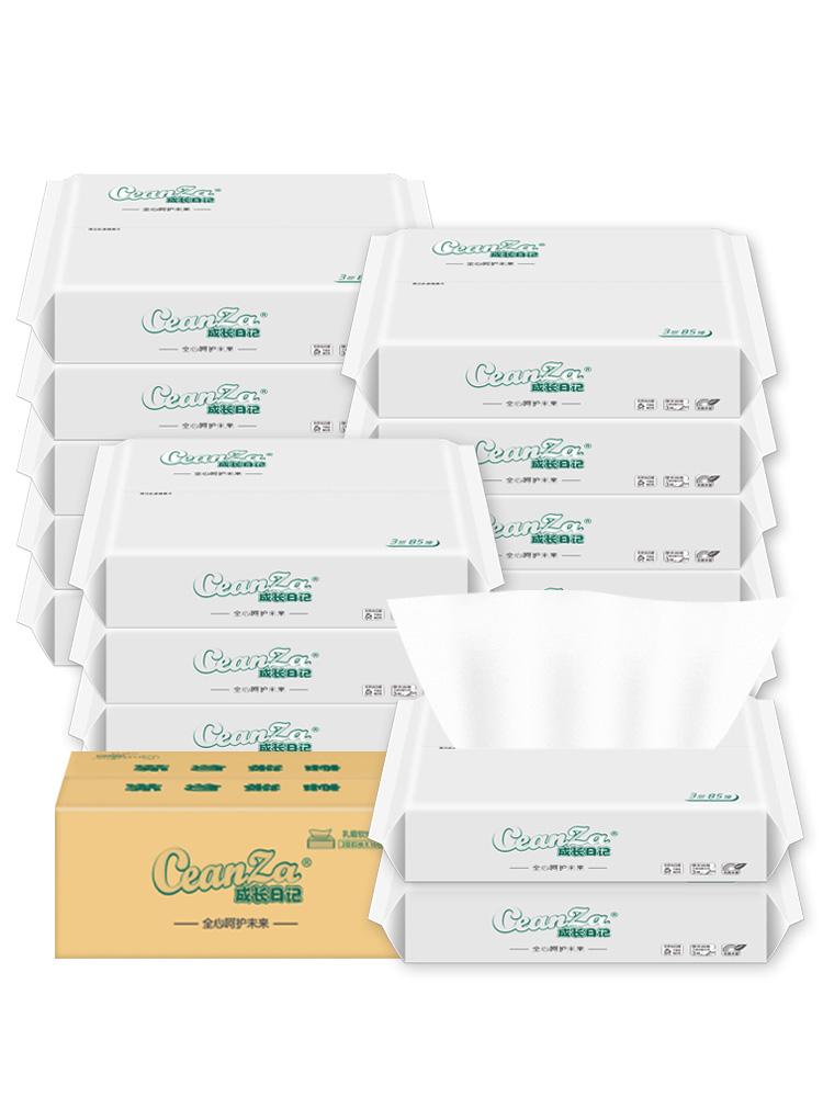 顺清柔乳霜纸婴幼儿保湿纸巾亲肤水润抽纸16包家用