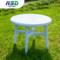 白色塑料桌椅夜市室外配套圆桌大排档沙滩户外桌子椅子烧烤啤酒