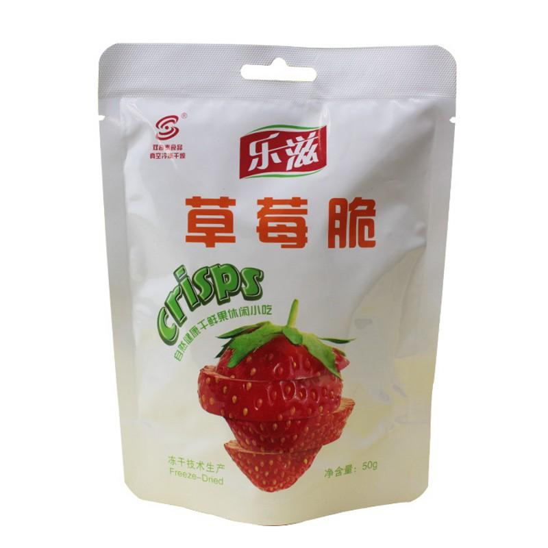 包 24 箱 1 克大包装 50 乐草莓脆 乐滋 新日期 包邮