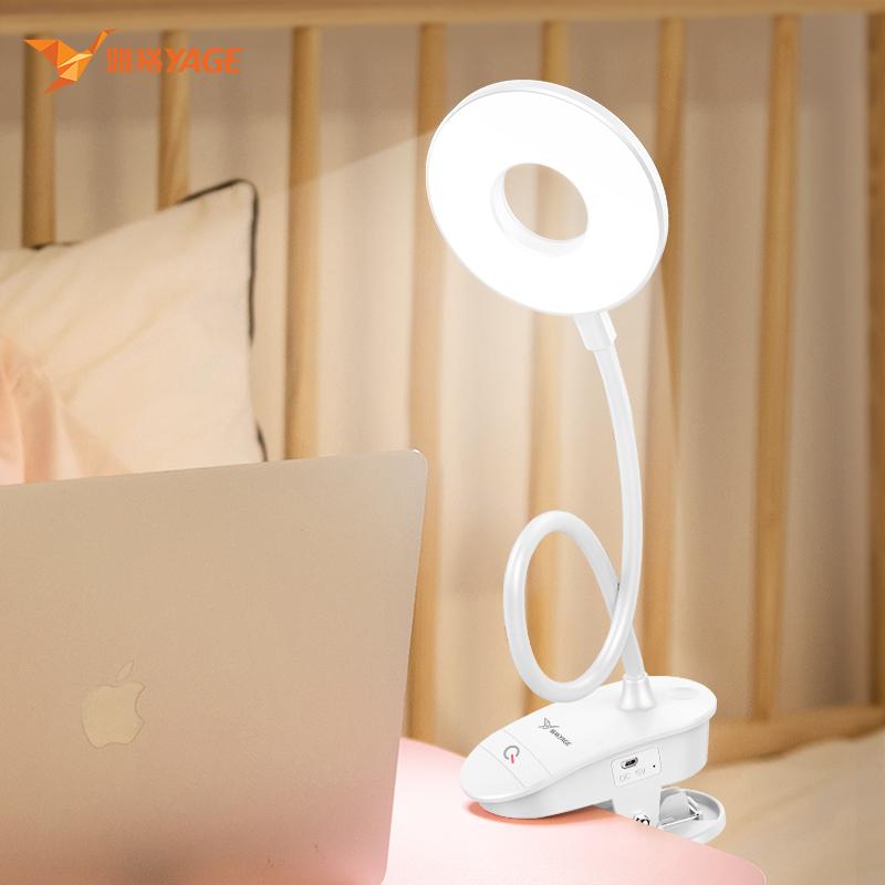 小台灯充电式护眼宿舍书桌创意大学生卧室床头夹子保视力 LED 雅格