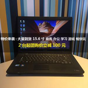 东芝笔记本电脑学生游戏本LOL商务办公手提15.6寸库存清仓拼团