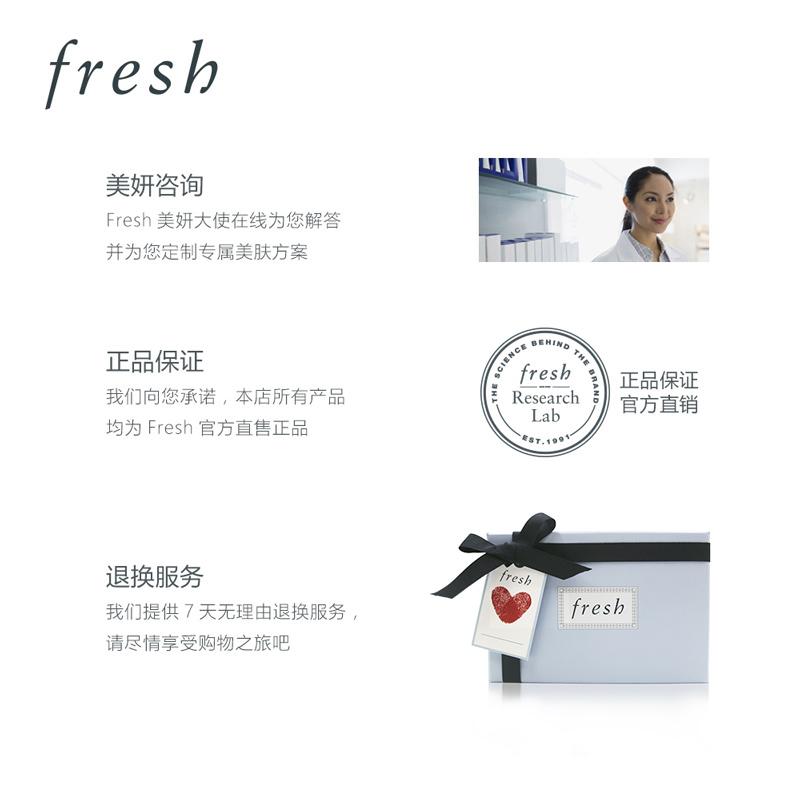125ml 馥蕾诗牡丹亮妍泡沫洁面乳 Fresh 预售 11 双
