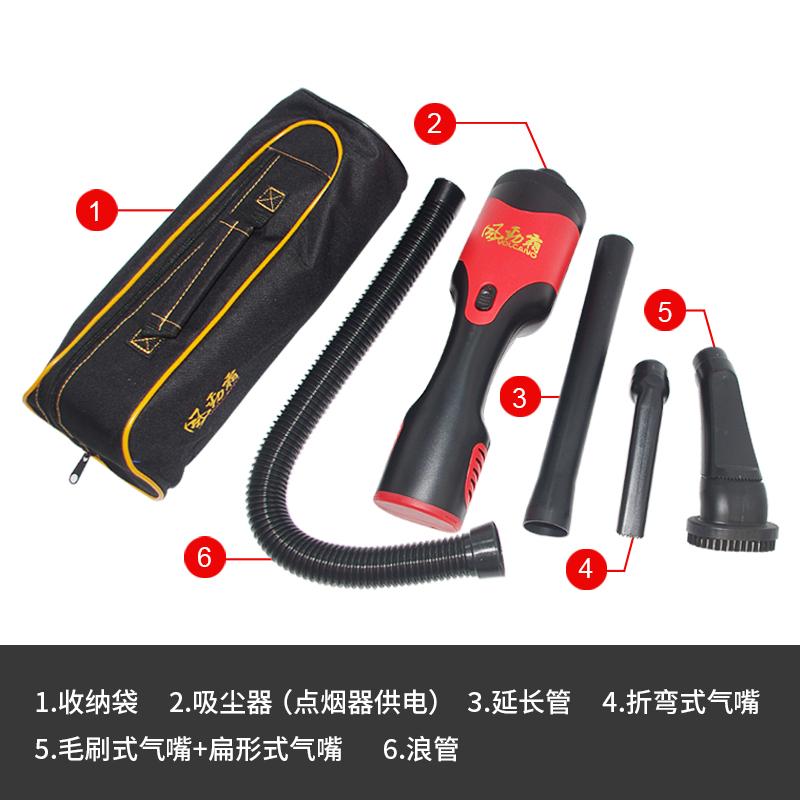 台湾风劲霸12V车载吸尘器车用干湿两用大功率低噪音吸尘器 VC310