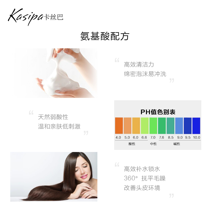 卡丝巴氨基酸柔顺滋养护发素修复干枯改善毛躁补水顺滑香氛润发素