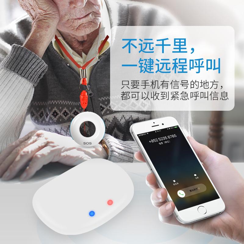 老人紧急呼叫器手机远程无线孕妇丙人家用远距离一键求救平安钟