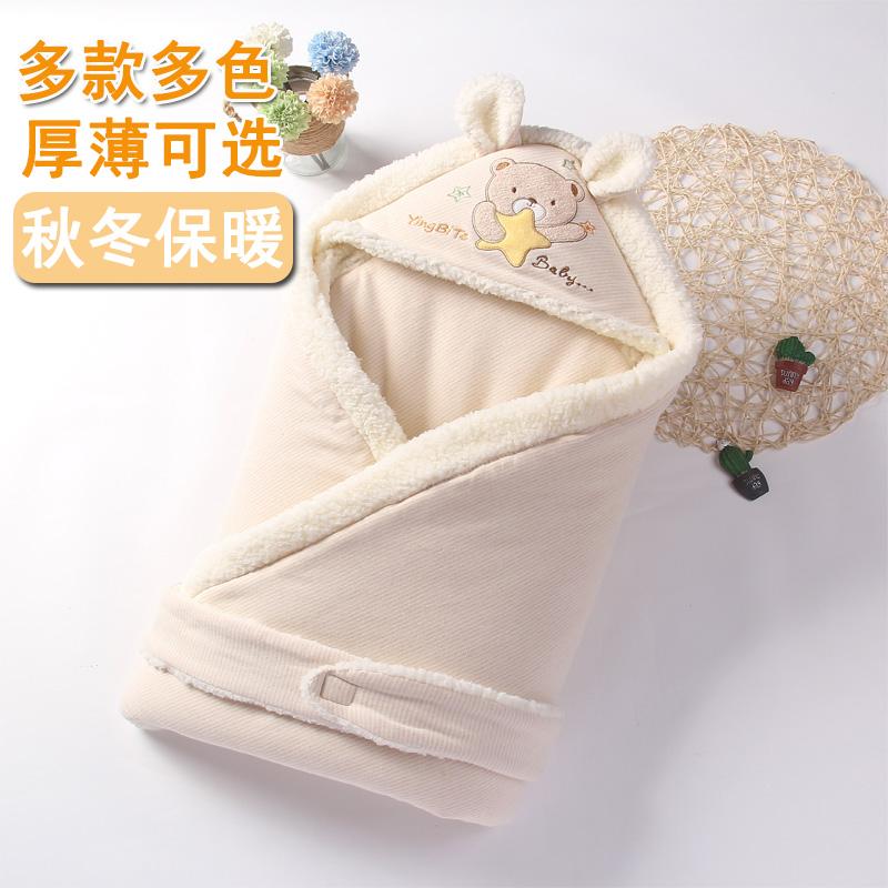 新生儿纯棉包被婴儿抱被抱毯被子初生儿襁褓包巾春夏秋季宝宝用品