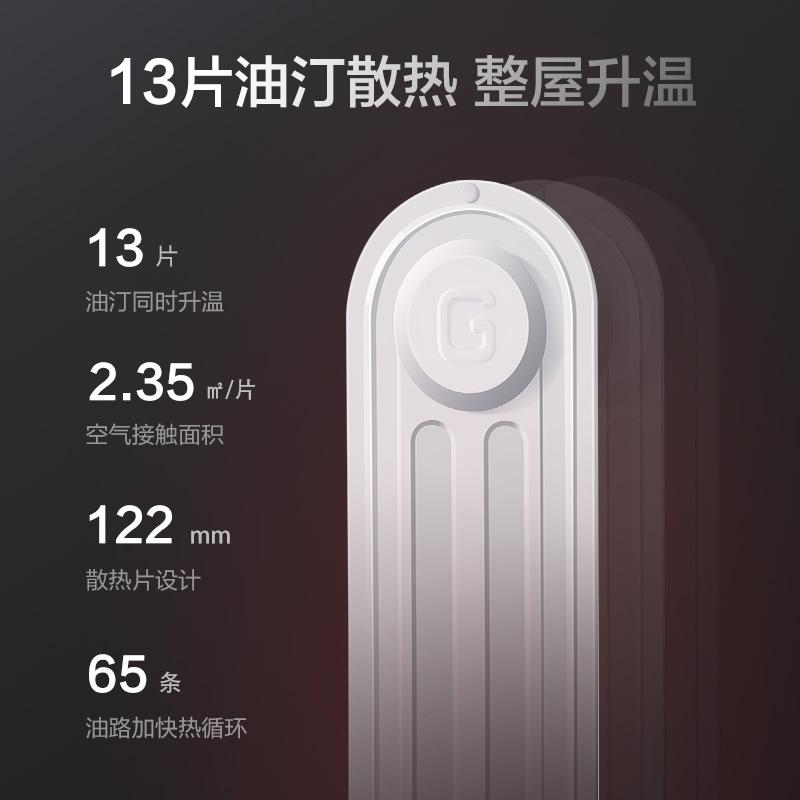 片电油丁暖风机烤火炉电暖器家用节能省电 13 格力油汀取暖器电暖气