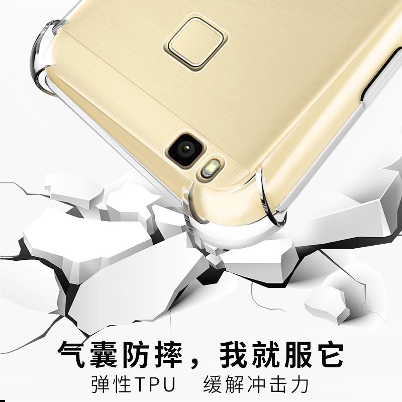 华为G9青春版手机壳防摔vns-al00保护套硅胶全包气囊软壳透明男女
