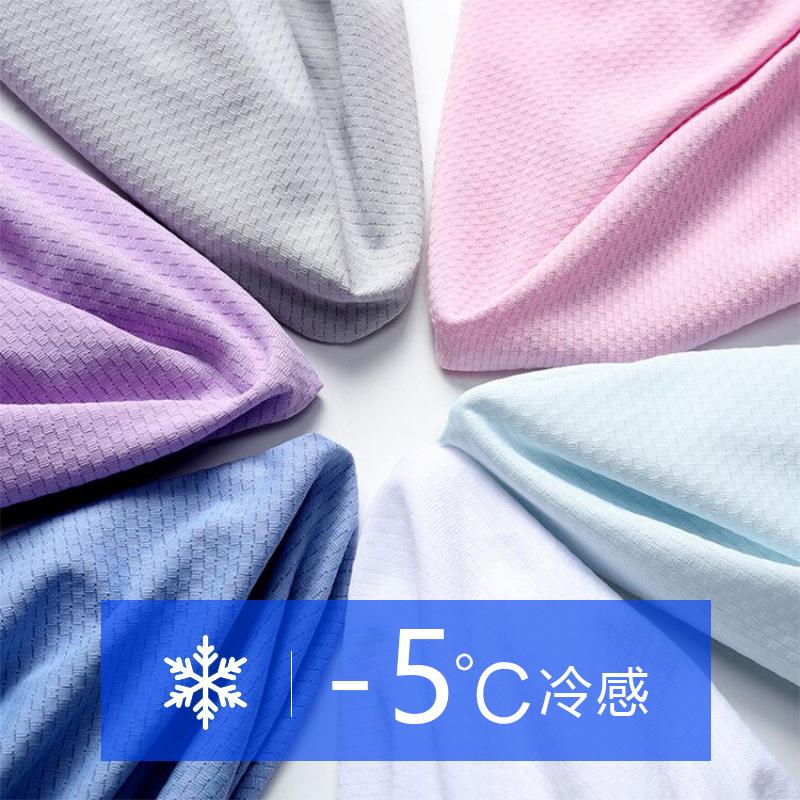 新款防紫外线超薄透气专业防晒服 冰丝防晒衣女长袖带帽  upf50 2020