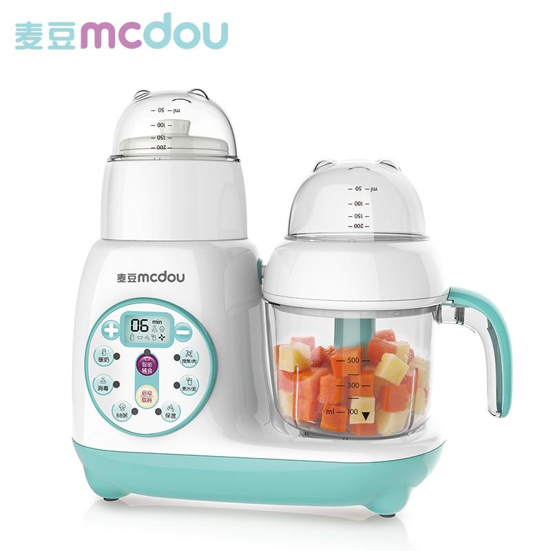麦豆宝宝辅食机婴儿多功能一体机全自动蒸煮搅拌食物研磨器料理机