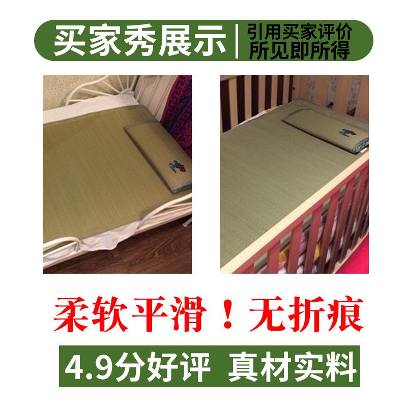 黄古林婴儿凉席幼儿园席子宝宝新生儿夏季透气草席儿童床凉席定做