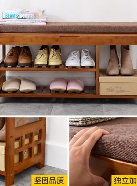 聆听 欧式换鞋凳鞋柜储物楠竹试鞋凳现代简约穿鞋凳子收纳储物凳