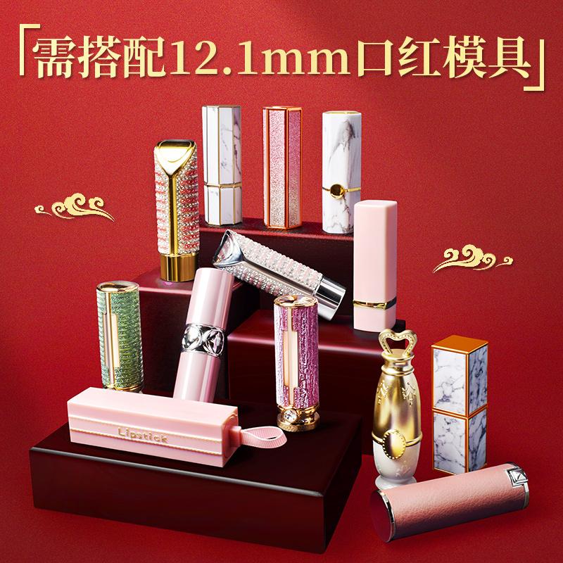 口红草彩diy手工自制套装唇膏空管材料包材化妆