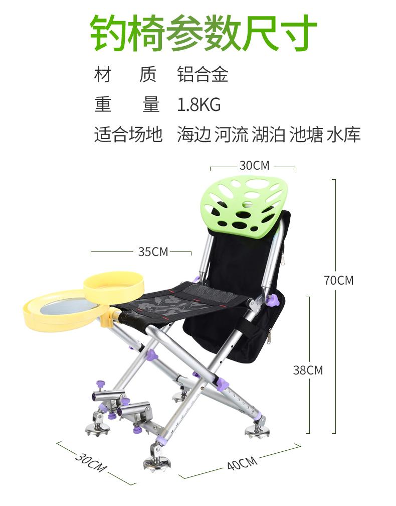 铝合金小钓椅轻便折叠椅子多功能炮台支架台鱼凳子户外筏钓椅钓凳