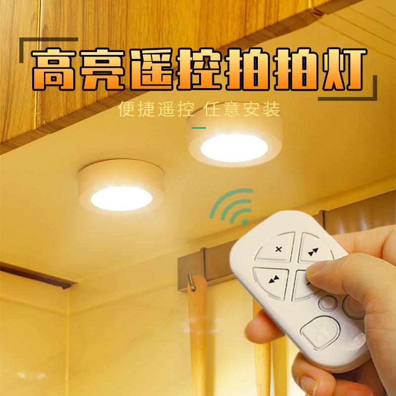 led节能墙壁磁吸灯