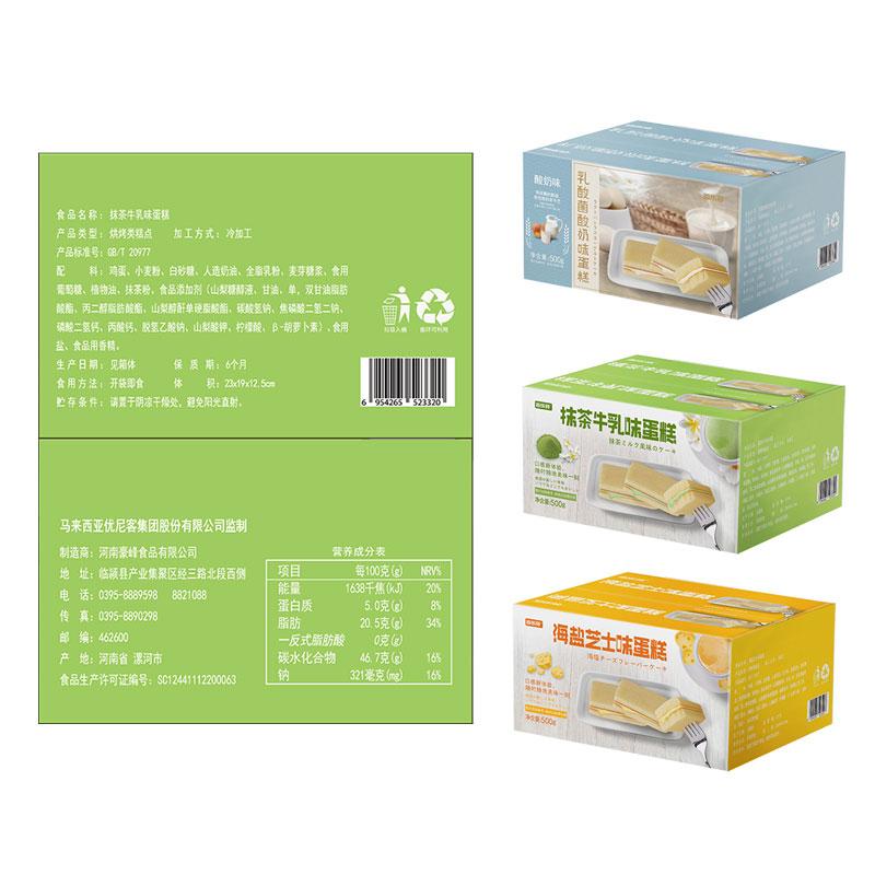 百乐芬 乳酸菌酸奶蛋糕500g整箱 网红零食早餐小口袋面包吃蒸点心