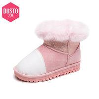 大东童鞋儿童雪地靴2019冬季新款男女童大棉靴子小童防滑短靴棉靴 (¥69)