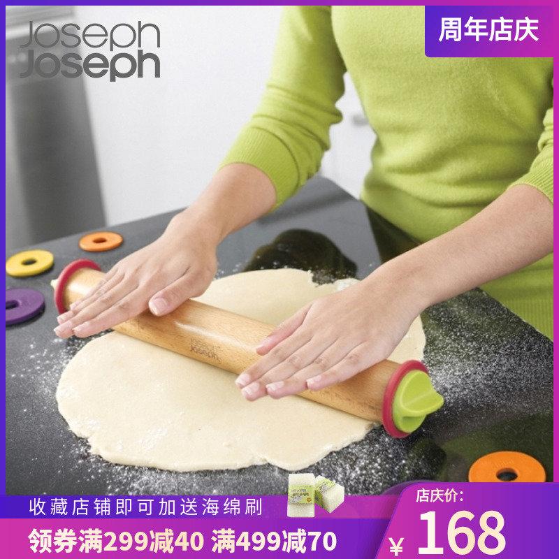 英國joseph joseph可調麵餅厚度大小擀麵杖烘焙工具擀麵棒麵杖