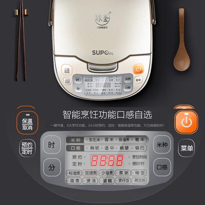 智能电饭煲 5l性价比高评测怎么样