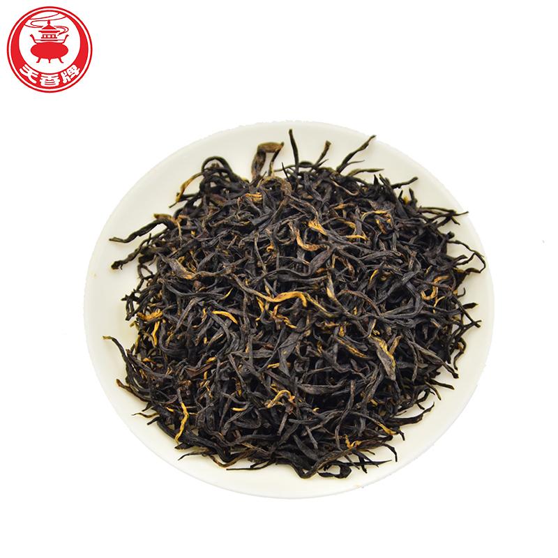 茶叶红茶 100g 新茶天香九曲红梅杭州龙井正山小种工艺罐装特级 2018
