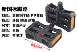 Electric car pedals bicycle pedals quality plastic folding footrest pedal one pair price