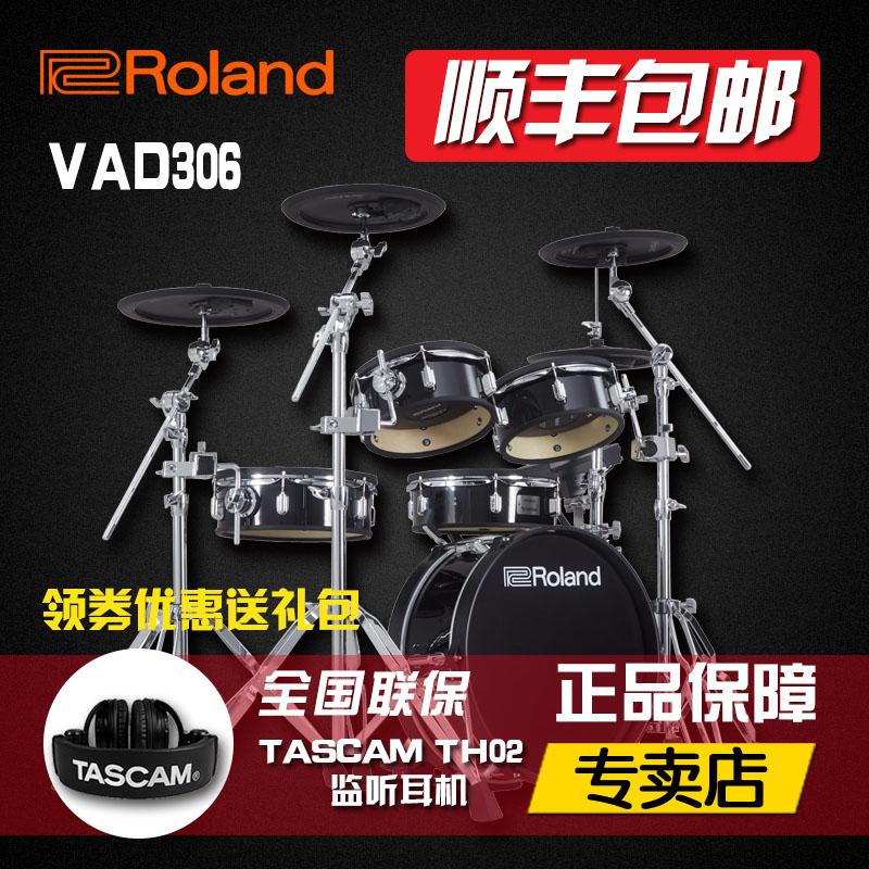 原声鼓腔镀铬支架棱镜模拟电鼓 506 503 VAD306 罗兰电子鼓 Roland