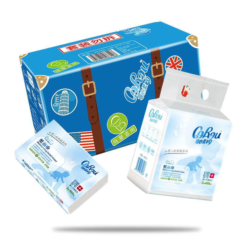 可心柔V9婴儿柔纸巾宝宝用超柔保湿面巾纸新生儿抽纸12包官方旗舰