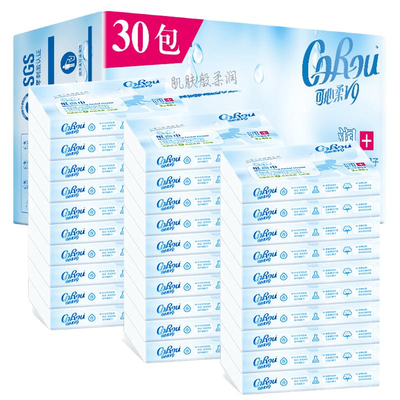 【可心柔】婴儿柔纸巾保湿超柔30包