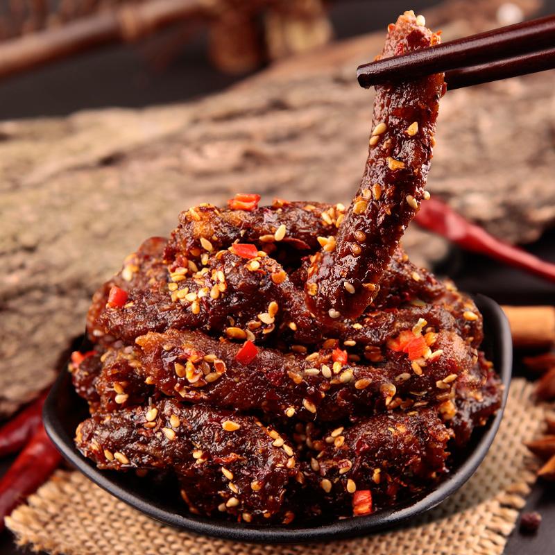 蜀道香牛肉干小零食四川特产辣熟食真空麻辣香辣味牛肉袋装小包装