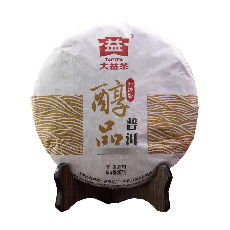 大益普洱茶熟茶醇品云南勐海茶厂普洱茶357g饼茶2017/2018年随机