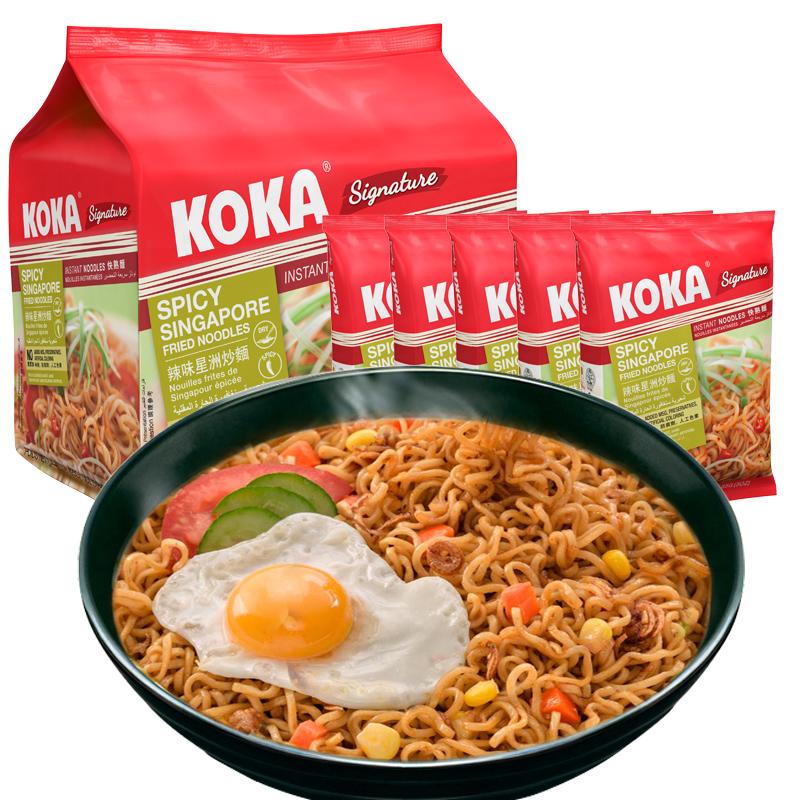新加坡进口KOKA方便面10包