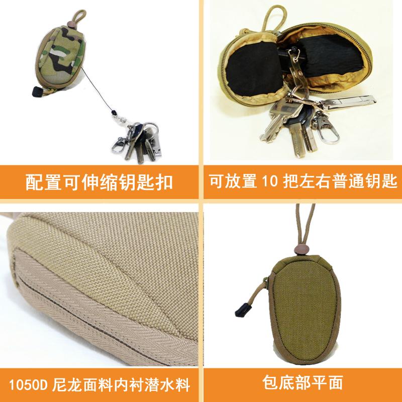 路游A9  高档尼龙弹簧抽拉鼠标形精美布艺可爱创意钥匙包零钱包