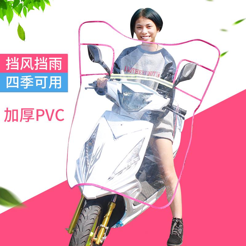 电动摩托车挡风板挡雨透明四季通用前档风电瓶车挡风罩挡风透明板