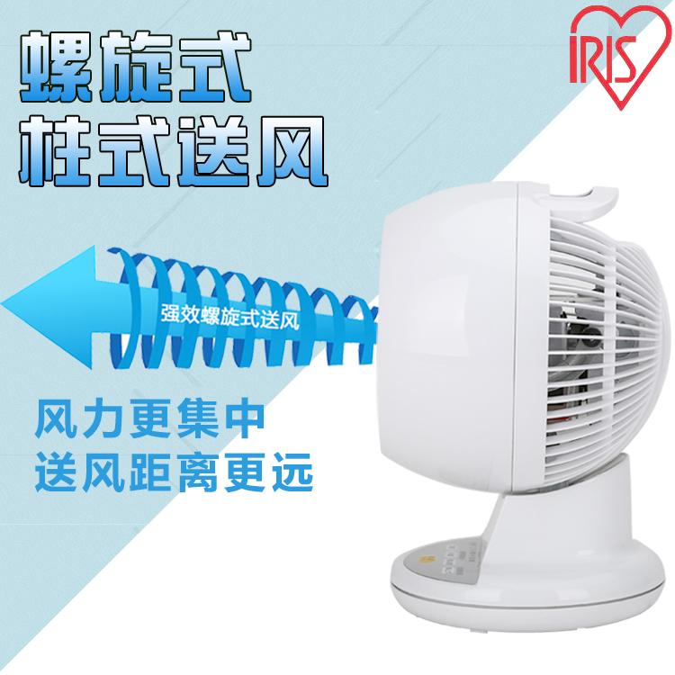 日本IRIS爱丽思丝空气循环扇涡轮对流家用c18c静音台式电风扇15tc