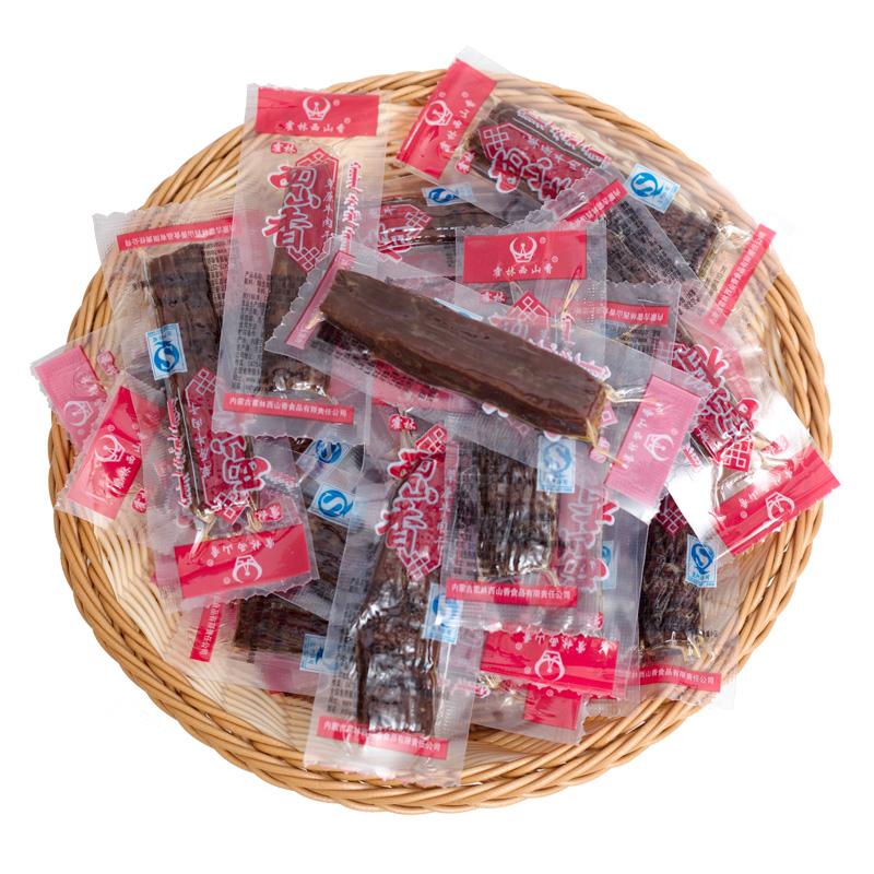 散装称重一斤独立包装零食 500g 霍林西山香手撕风干牛肉干 内蒙古