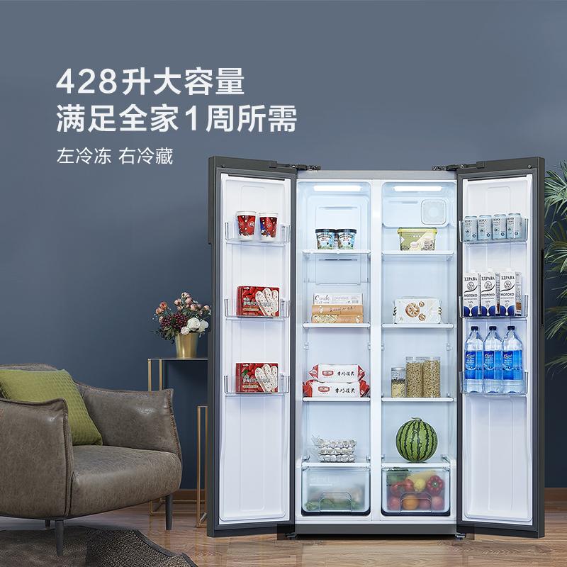 家用对开门双门冰箱风冷无霜变频静音大屏幕智能 428WMLA BCD 云米
