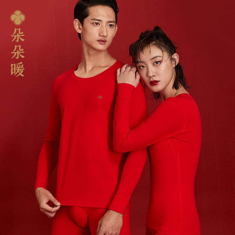 朵朵暖 本命年内衣男加绒加厚鼠年大红色结婚男士冬季保暖套装女优惠券