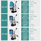 Broad magnetic seat drilling core drill portable bench drill drilling machine stepless speed regulation hollow drill multi-function magnetic drill iron suction drill