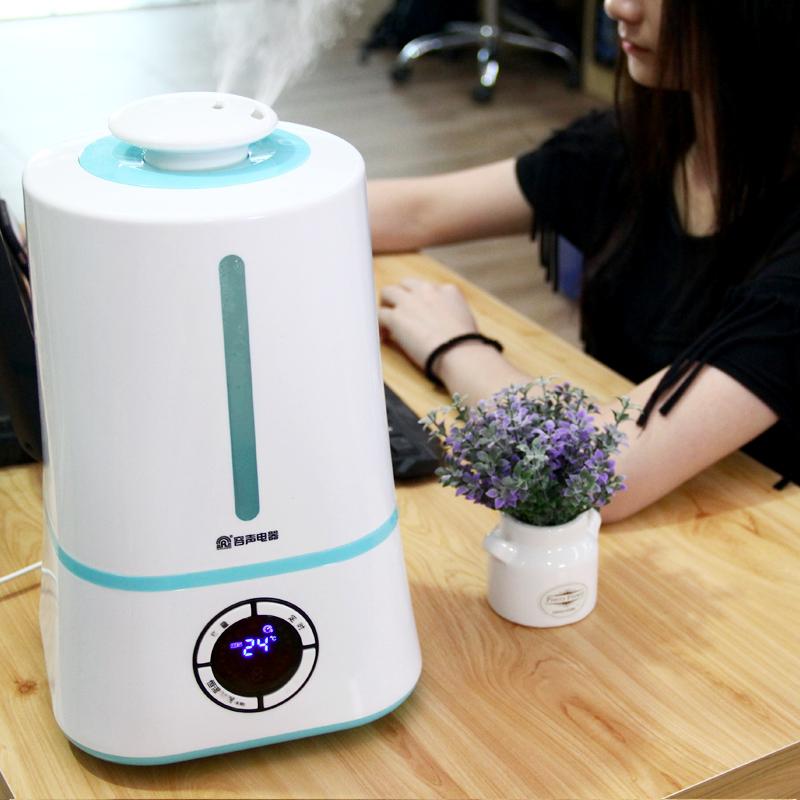 容声空气加湿器家用静音卧室智能恒湿大容量空调净化孕妇婴儿迷你