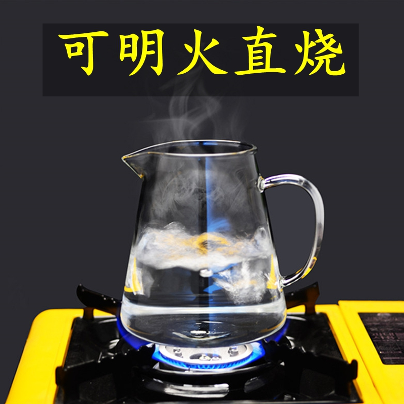 加厚耐热玻璃茶壶小号耐高温泡茶壶不锈钢过滤花茶壶家用茶具套装